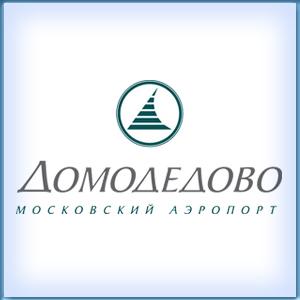 Домодедово билеты на самолет купить билет на севастополь самолет