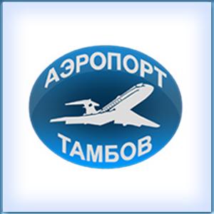 Купить билет на самолет в тамбове телефон до какого возраста детский билет на самолет в казахстане